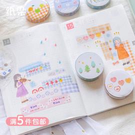pet材质胶带 日和游园花朵手帐贴纸 日系小清新可爱格纹手账胶带图片