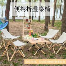房车户外桌椅可折叠便携式小型露营装备用品大全旅行沙滩组合休闲
