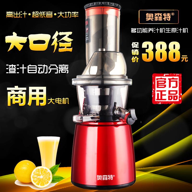 商用不锈钢大口径家用原汁机多功能榨汁机绞肉果疏料理机冰淇淋机