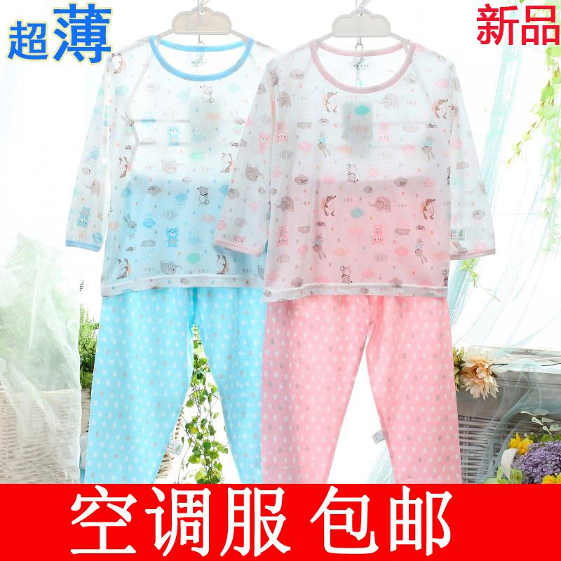 小青龙空调服儿童睡衣裤全棉超薄竹纤维内衣套装男女宝宝夏装纯棉