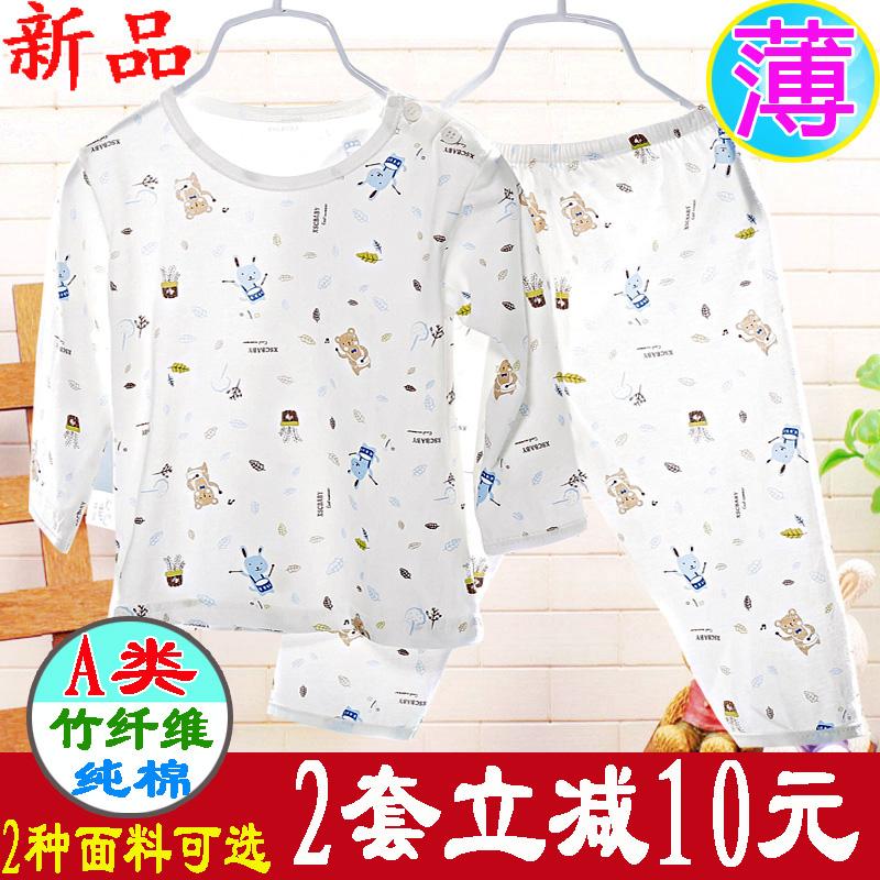 儿童内衣套装超薄款小素材宝宝竹纤维睡衣男女童婴儿夏纯棉空调服