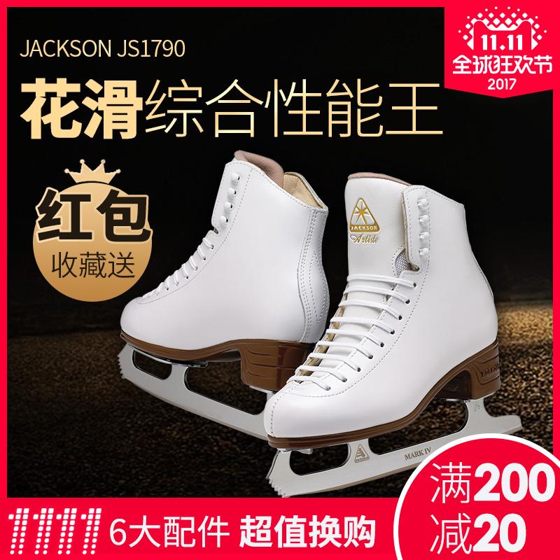 Jackson подлинный JS1790 ребенок ледовые коньки обувной импорт настроение скольжение коньки джек нижний действительно вода лед мужской и женщины