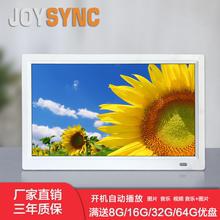 佳美视电子相册相框高清数码广告机锂电7寸8寸10寸13寸15寸17寸