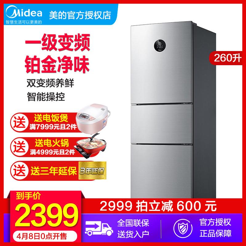 Холодильники Артикул 632529654733