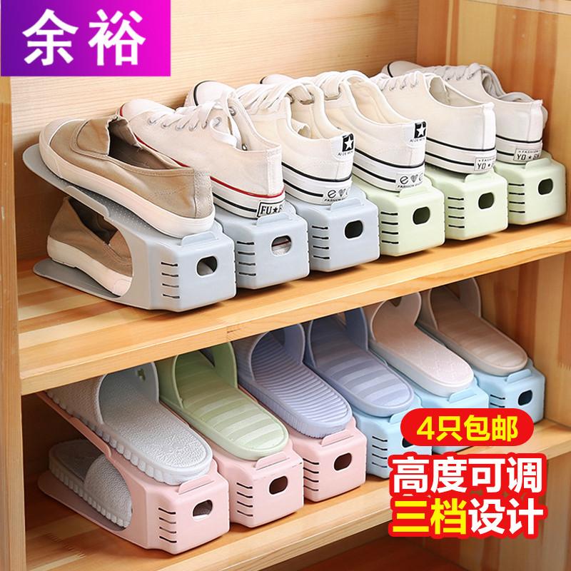 4只塑料双层简易鞋架 居家家居鞋柜鞋子收纳架省空间一体式鞋子托12-01新券