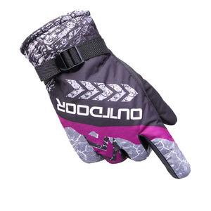 手套男士冬季骑行加绒加厚保暖防风防水防寒棉手套户外滑雪摩托车