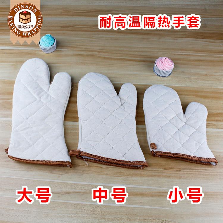 烘焙工具 耐高温隔热手套一只 加厚微波炉烤炉烤箱专用棉布手套
