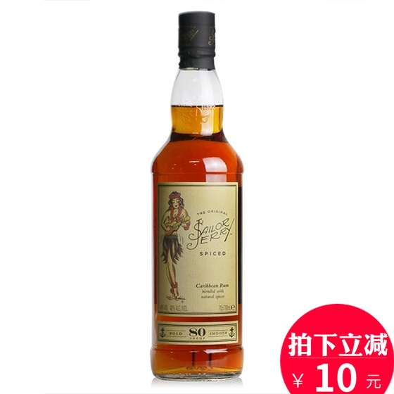 Sailor Jerry Spiced Navy Rum 杰瑞水手朗姆酒 700ml