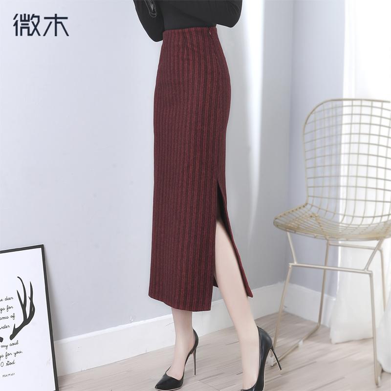 条纹中长款半身裙