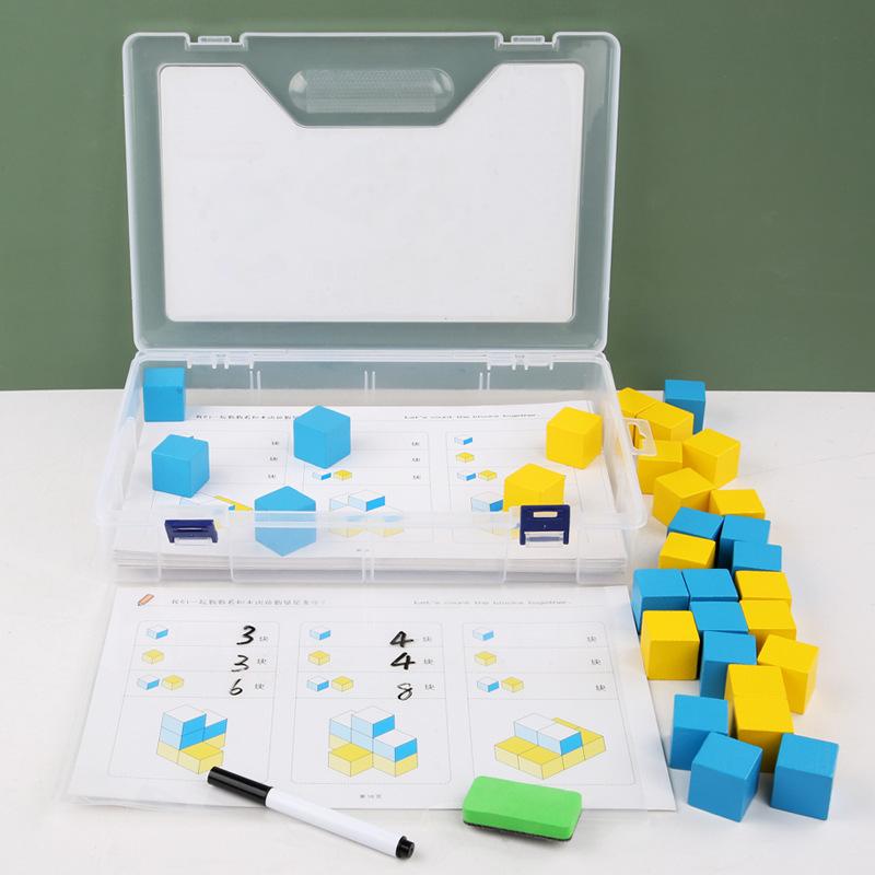 木质玩具方块数感启蒙训练空间感逻辑思维构建益智积木幼儿园教具