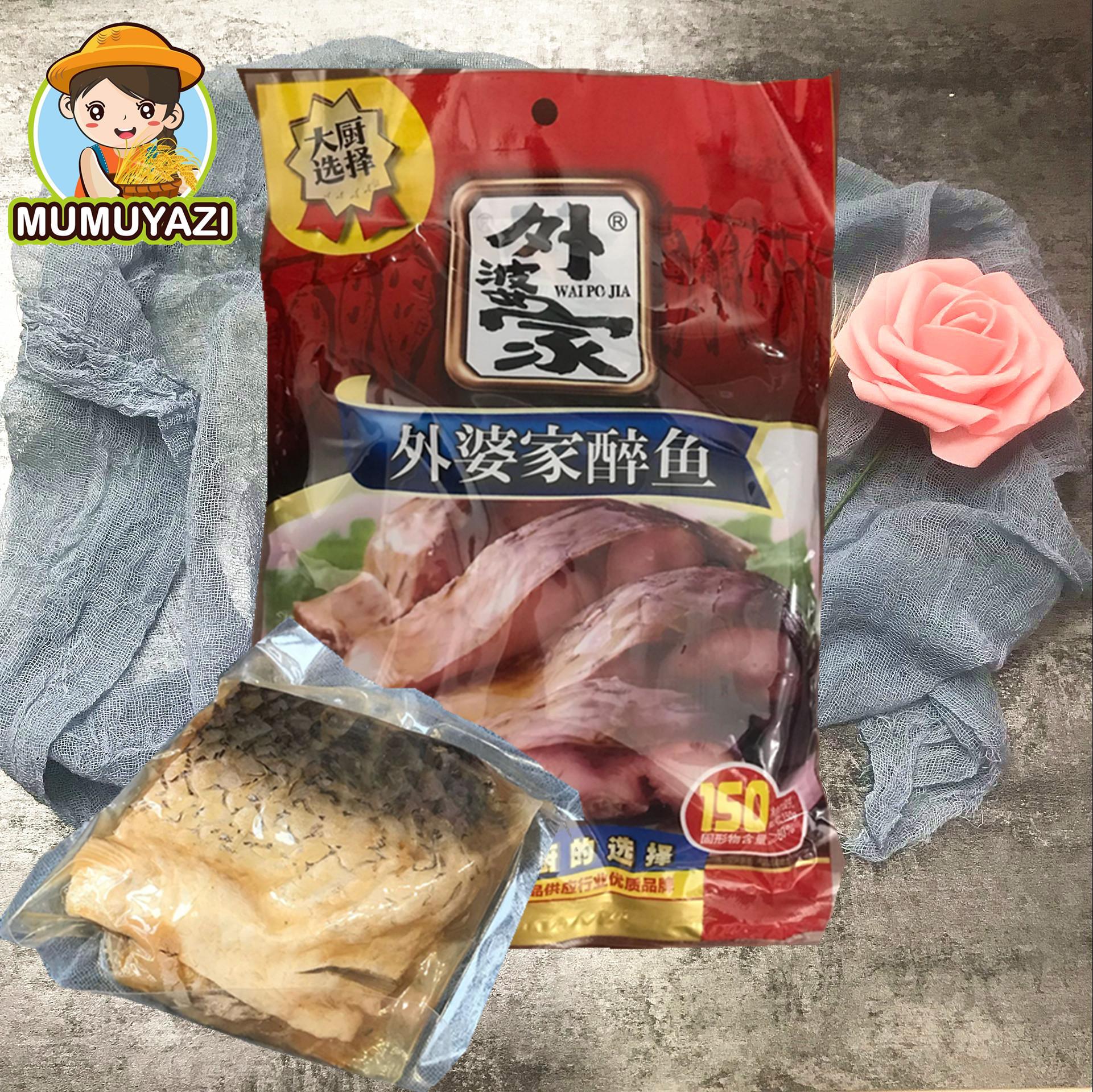 30包装 外婆家 大醉鱼干150g 绍兴特产 饭店冷盘用整箱30包