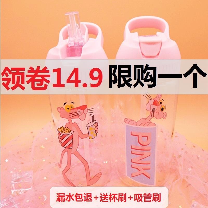 韩国卡通可爱动物透明情侣少女心水杯学生成人便携吸管杯玻璃杯子