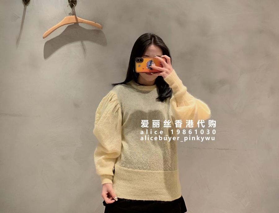 爱丽丝香港正品代购 jw anderson 20秋冬 泡泡袖薄透针织衫 到付