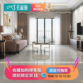 孔雀鱼瓷砖通体大理石地砖800x800客厅现代简约防滑地板砖全抛釉图片