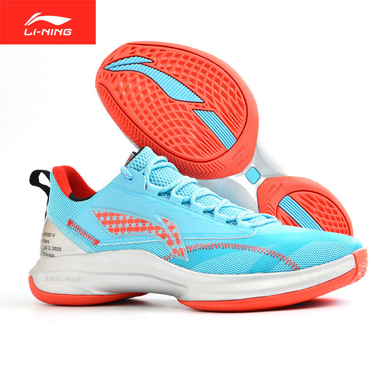 Li Ning flash 6 basketball shoes mens shoes Brief Edition New Year Martin Luther King Chicago all star mens shoes abaq003