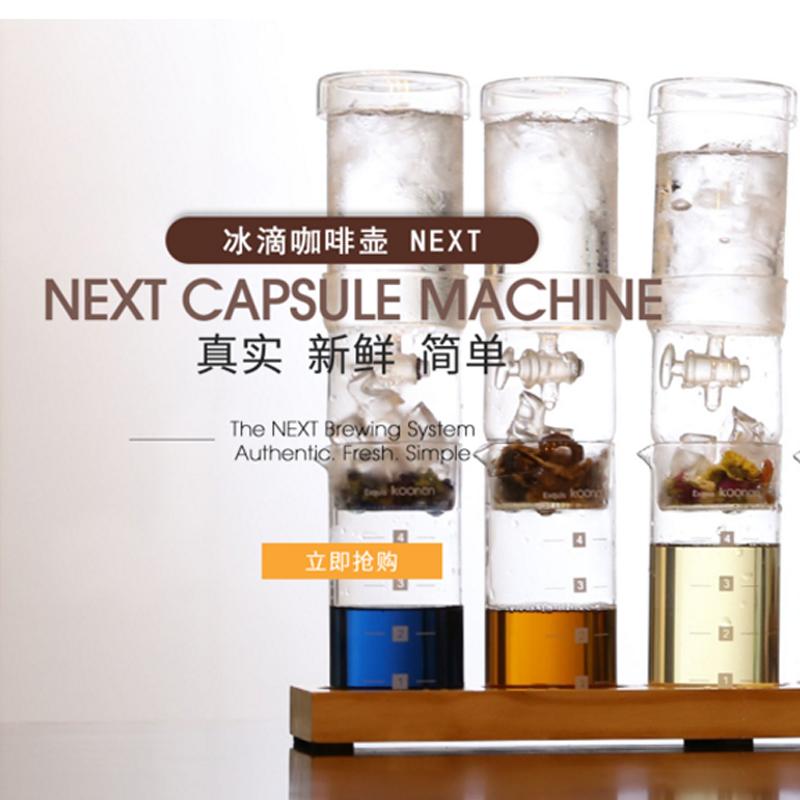 Koonan全玻璃冰滴咖啡壺冰滴水果茶壺冰釀咖啡壺冷萃咖啡機冰萃茶