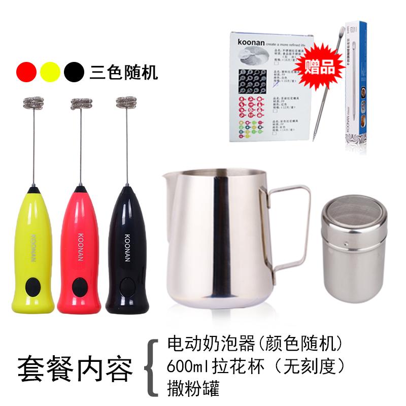 Электрический молоко пузырь устройство молоко пузырь машина не для нержавеющей стали ваза цветов гирлянда цилиндр гирлянда плесень кофе борьба молоко разве это не может крем