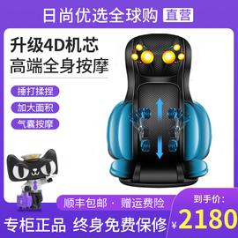 日本富士按摩墊家用全身多功能按摩器儀背部腰部頸椎肩揉捏靠墊椅圖片