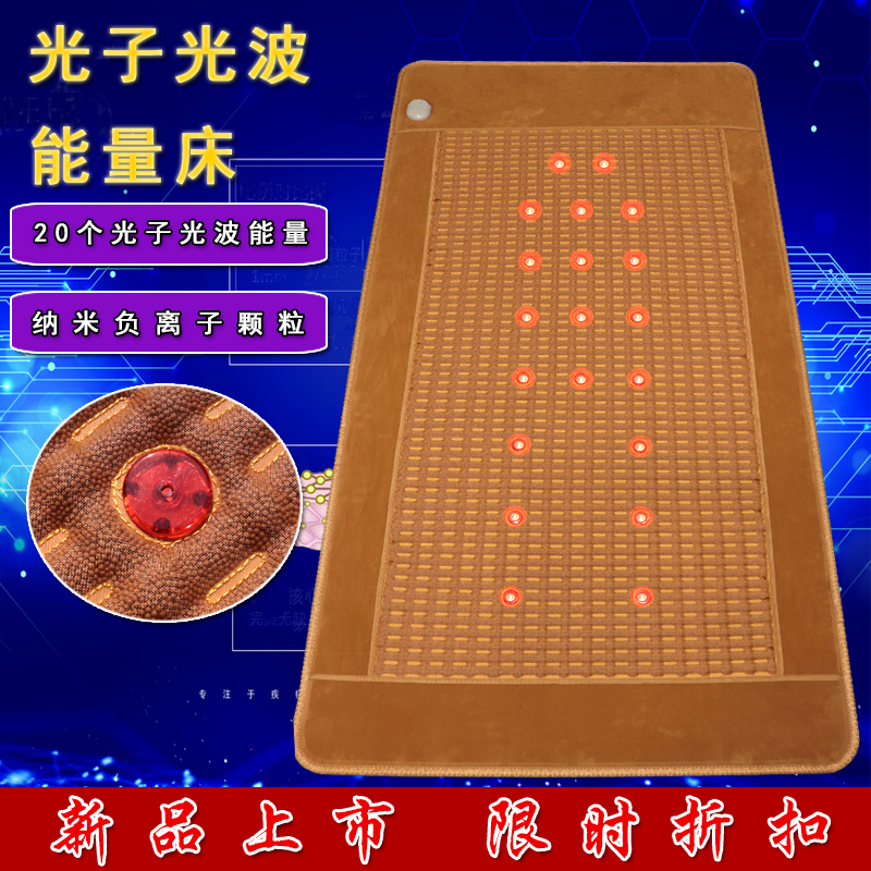 Photon mattress health care anion energy particle health loess ball beauty pad red light physical therapy original point authentic