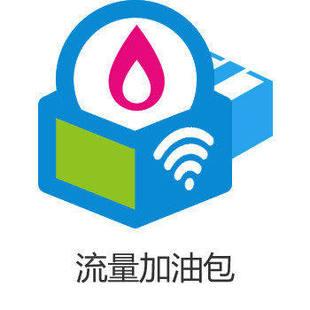黑龙江移动全国5G三天包