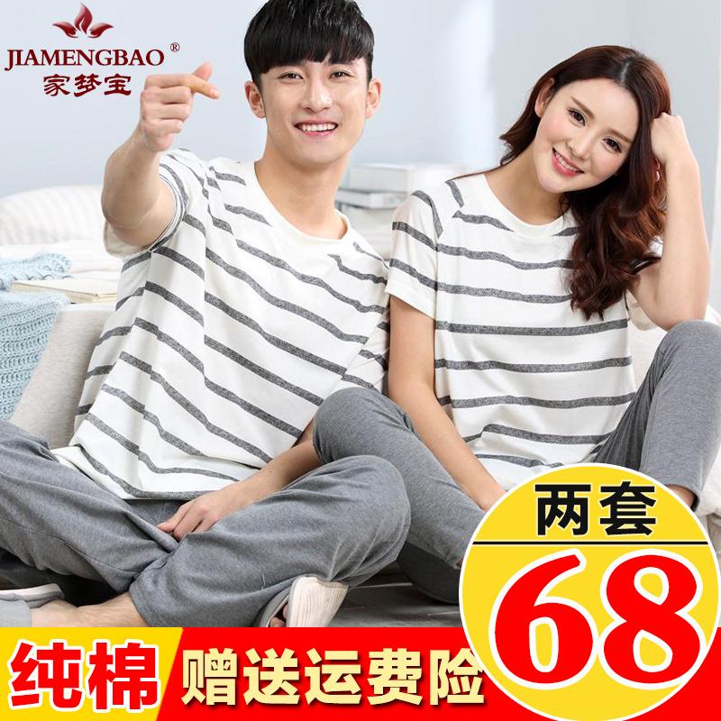 Любители пижама лето женщина хлопок с короткими рукавами брюки тонкая модель милый корейский лето мужской хлопок домой костюм