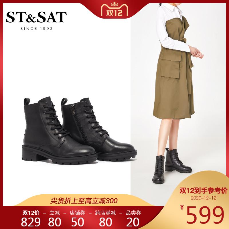 SS04116701冬季新款街头中跟系带女圆头粗跟短靴2020星期六马丁靴