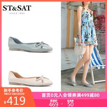 星期六2020春季蝴蝶结女鞋方头低跟平底单鞋SS01111071St&Sat