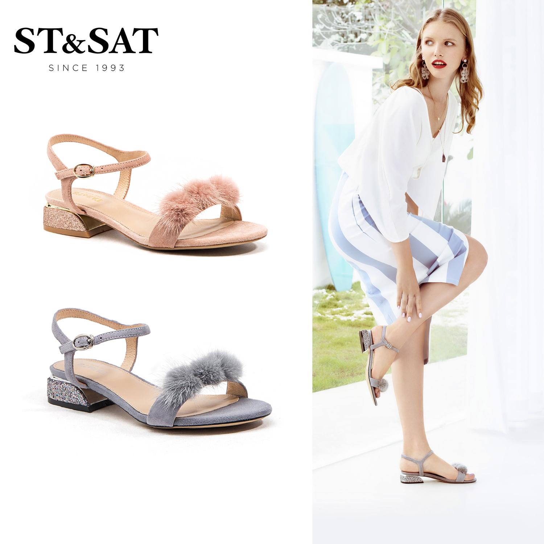 st&sat 2019春夏新款一字带风毛毛鞋限时2件3折