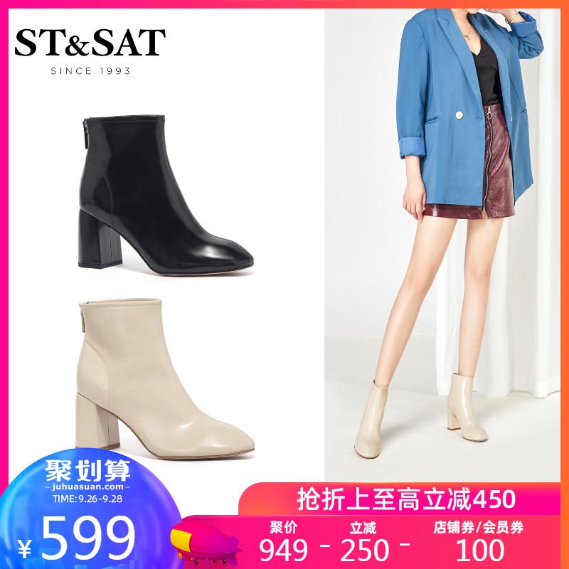 SS03112006秋冬新款后拉链时装靴女圆头粗高跟短靴潮2020星期六