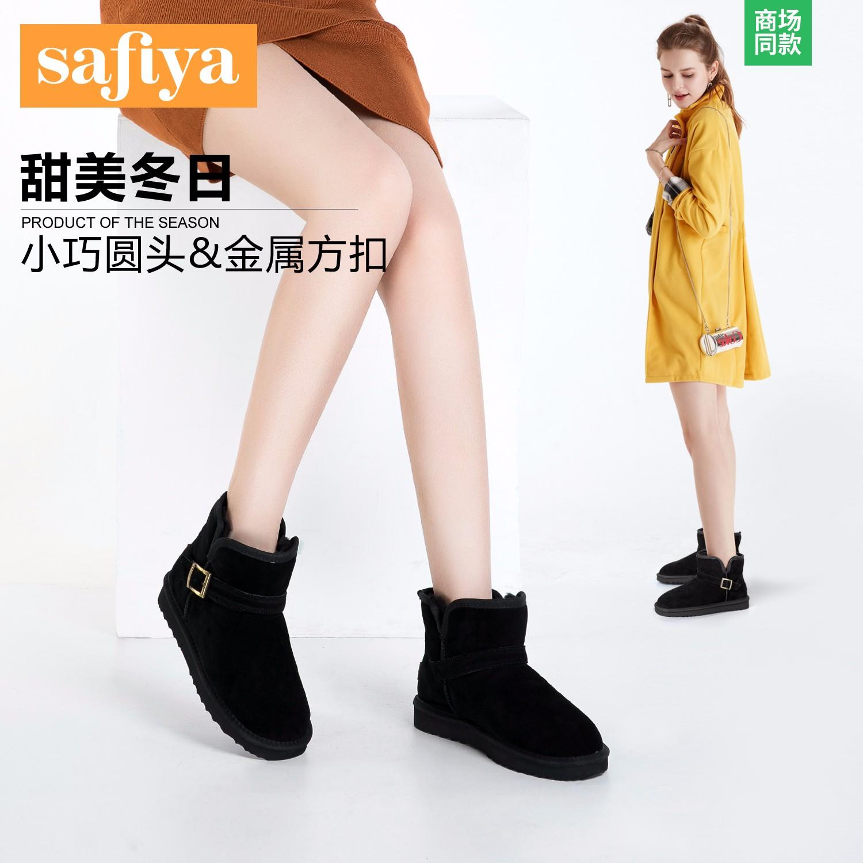SF7411A001星期六旗下索菲娅冬牛反绒皮带扣雪地靴