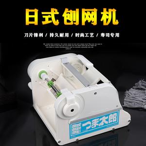 进口拉网手动刨丝机刨片机刨网机水果蔬菜搅菜机多功能切丝切片机