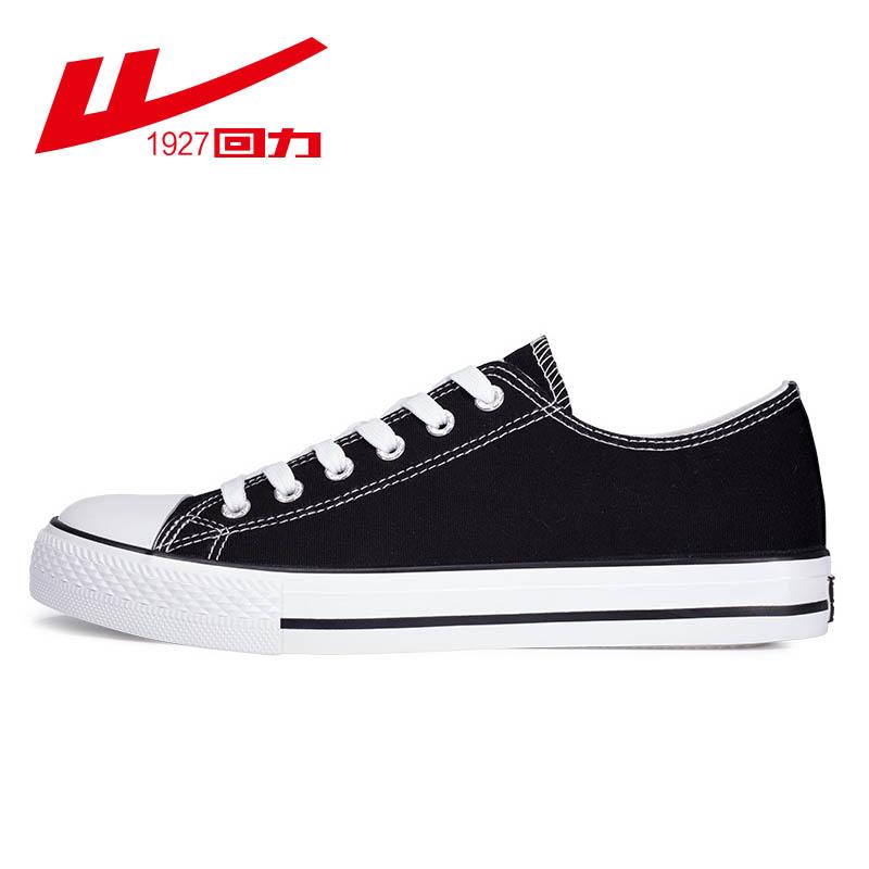 回力帆布鞋男低帮春季男鞋韩版潮流百搭学生布鞋休闲潮鞋子男板鞋