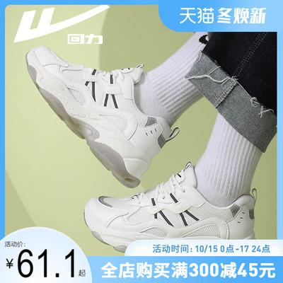 回力老爹鞋女2021年春秋新款夏季休闲小白鞋透气网面运动鞋子女鞋