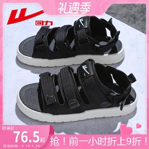回力潮流2021年新款夏季软底凉鞋