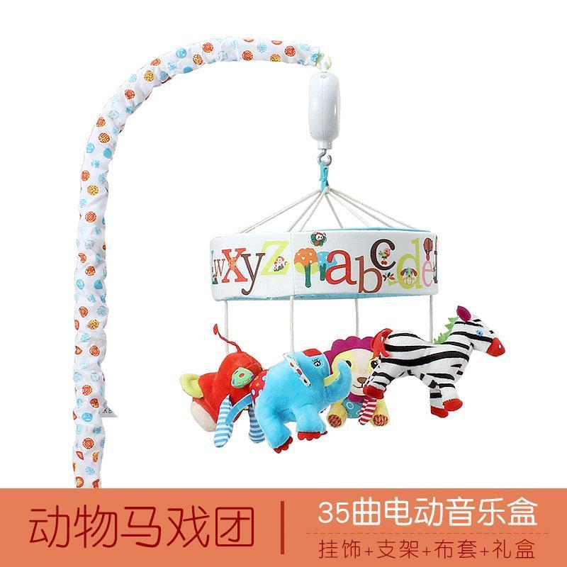 Bedside bell baby bed bell music rotation boys and girls baby boys gifts interactive pendant toy accessories