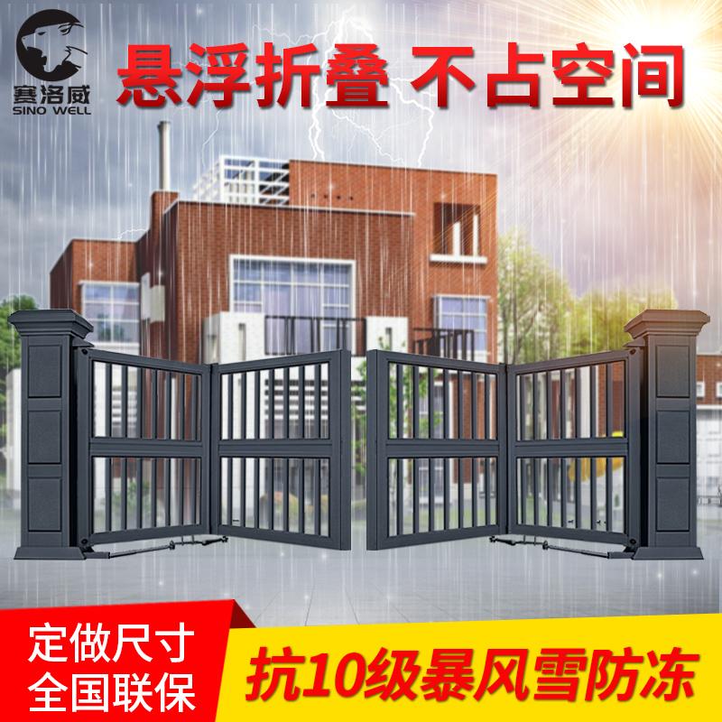 电动铝合金悬浮折叠门庭院门别墅门双开门铁艺大门乡村围墙家用