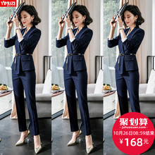 Professional high-end suit, business dress, work clothes, autumn and winter fashion, Korean celebrity, small fragrant ol suit