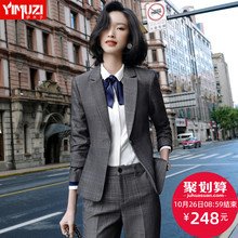 High end professional suit, women's autumn and winter fashion, college students' business dress, women's workplace suit, work clothes