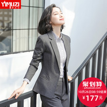 Suit set women's autumn and winter sales dress 2019 new grey suit fashion temperament women's work clothes