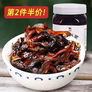 云南特产油鸡枞菌 即食鸡纵菌罐头460g 好吃的下饭菜菌菇酱土特产