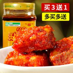 云南特产牟定天台羊泉油腐乳320g 香辣臭豆腐乳霉豆腐下饭菜卤腐