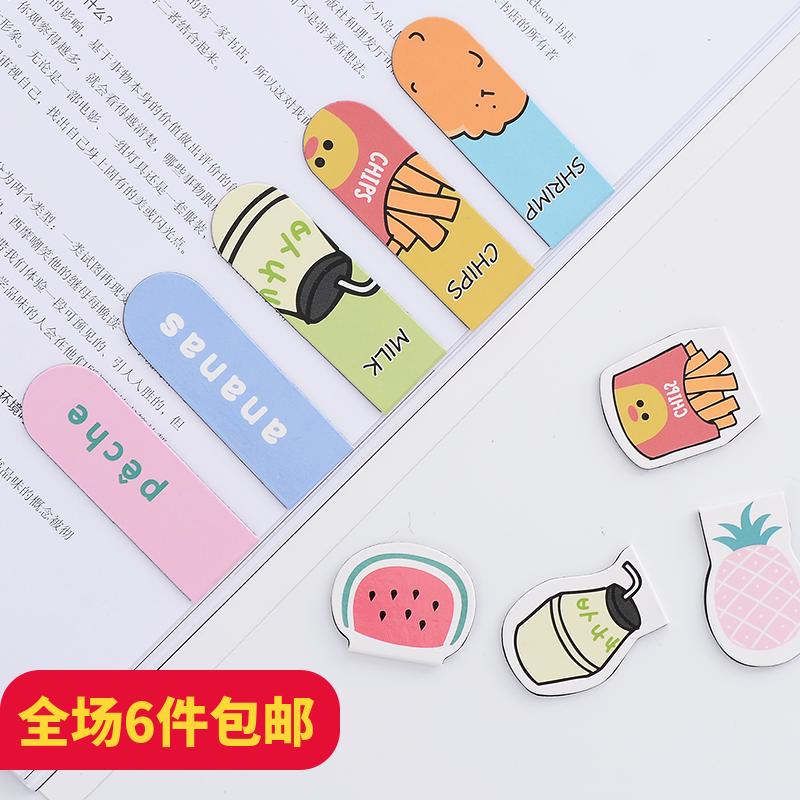 韩版创意卡通磁铁书签书夹 萌系可爱动物磁性迷你书签丝带