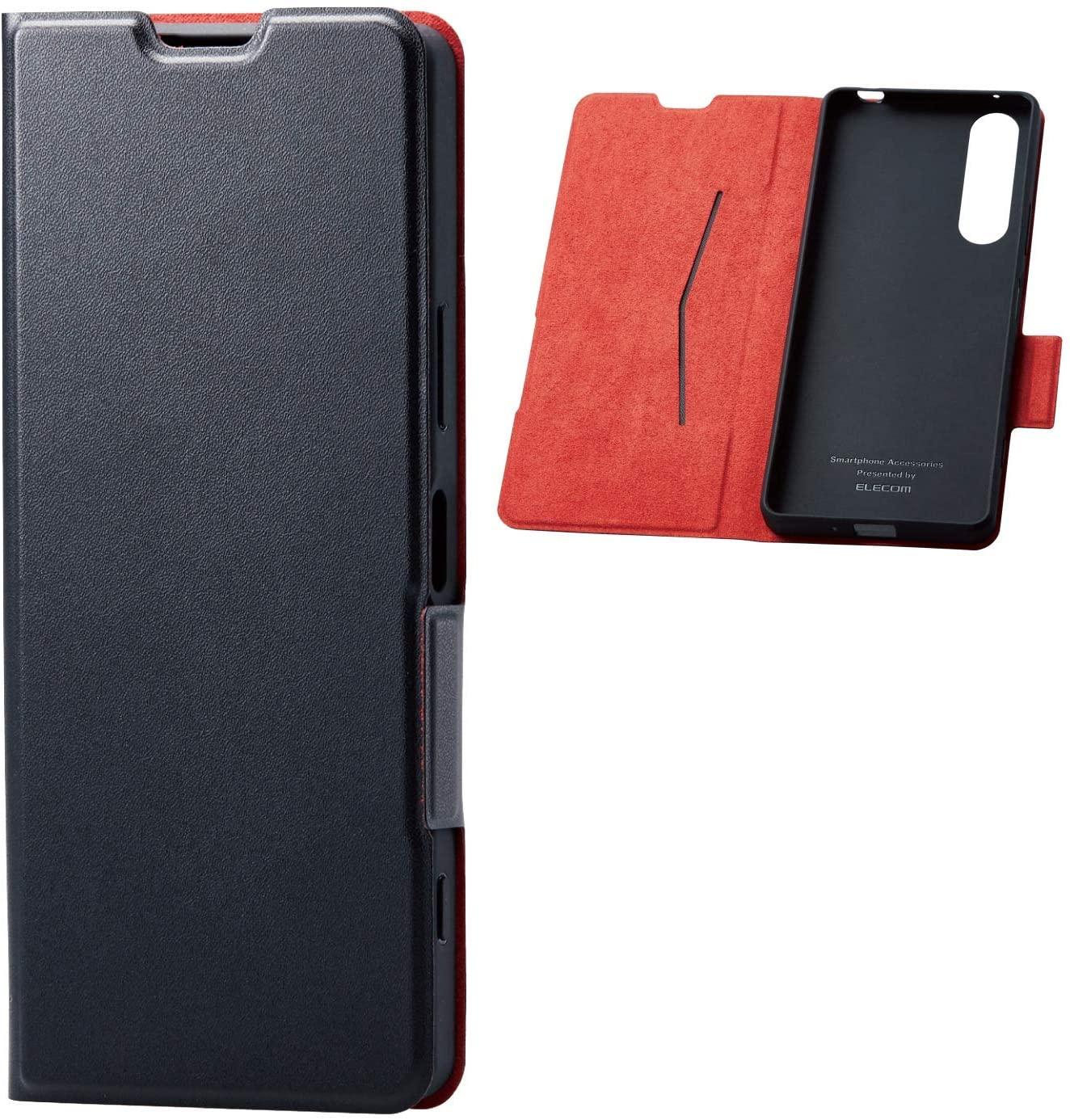 日本ELECOM正品索尼Xperia 1 II支架皮套全包防摔手机壳保护套1II