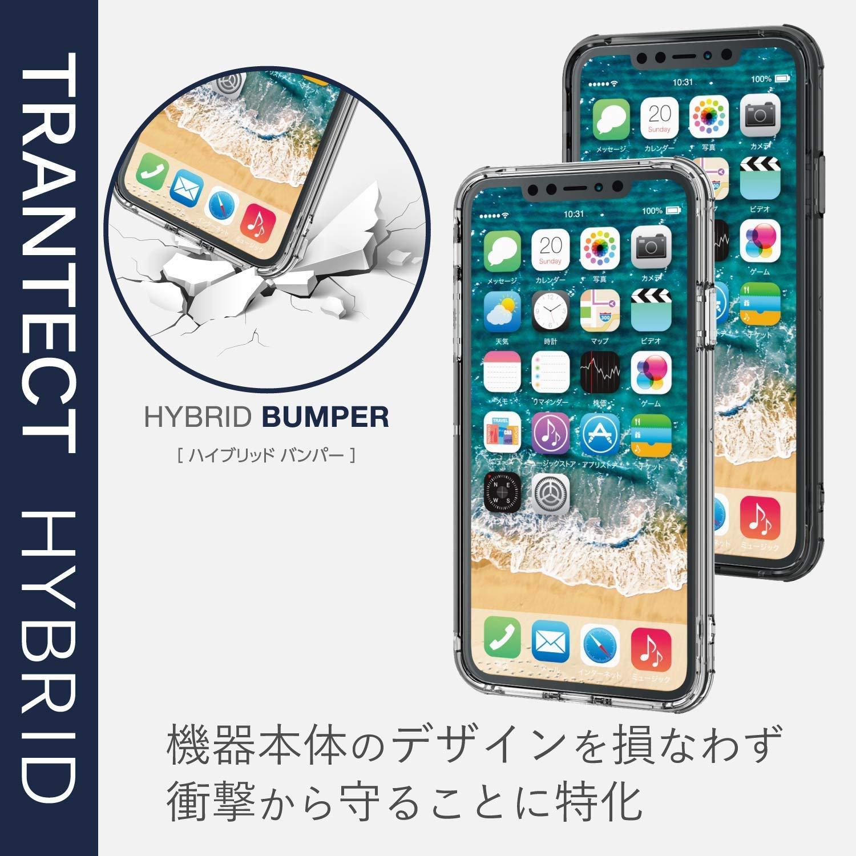 日本ELECOM正品 iPhone 11 Pro XS MAX边框全包防摔透明X手机壳XR