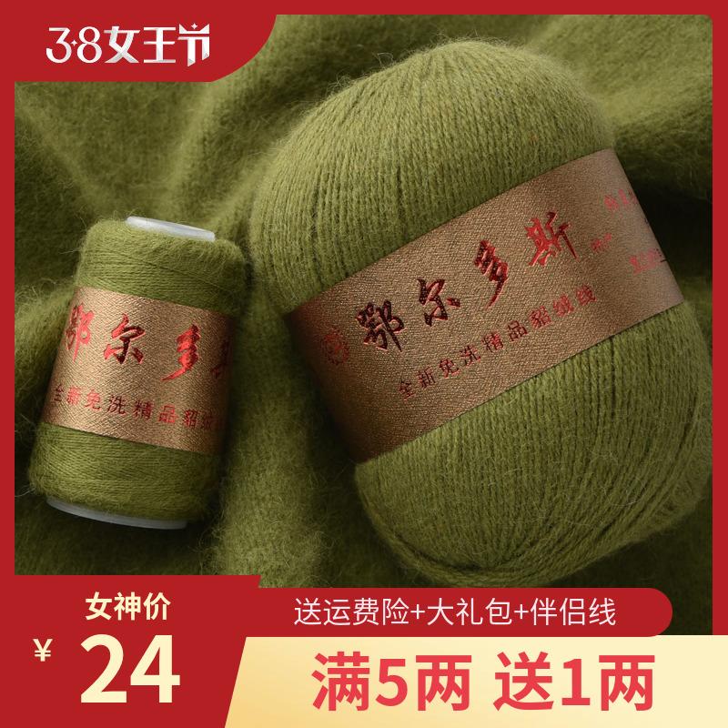 Шерстяные нитки для вязания Артикул 562950317548