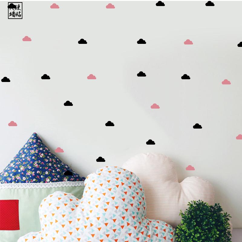北欧风格墙贴纸云朵森女系遮瑕墙贴画卧室客厅宿舍装饰贴画可定制