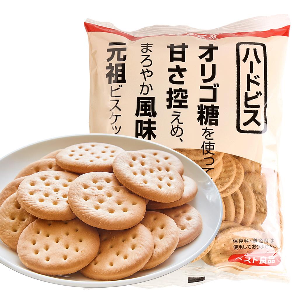 松永易融牛奶饼干147克*5袋包邮装 低聚糖健康饼干日本进口零食品