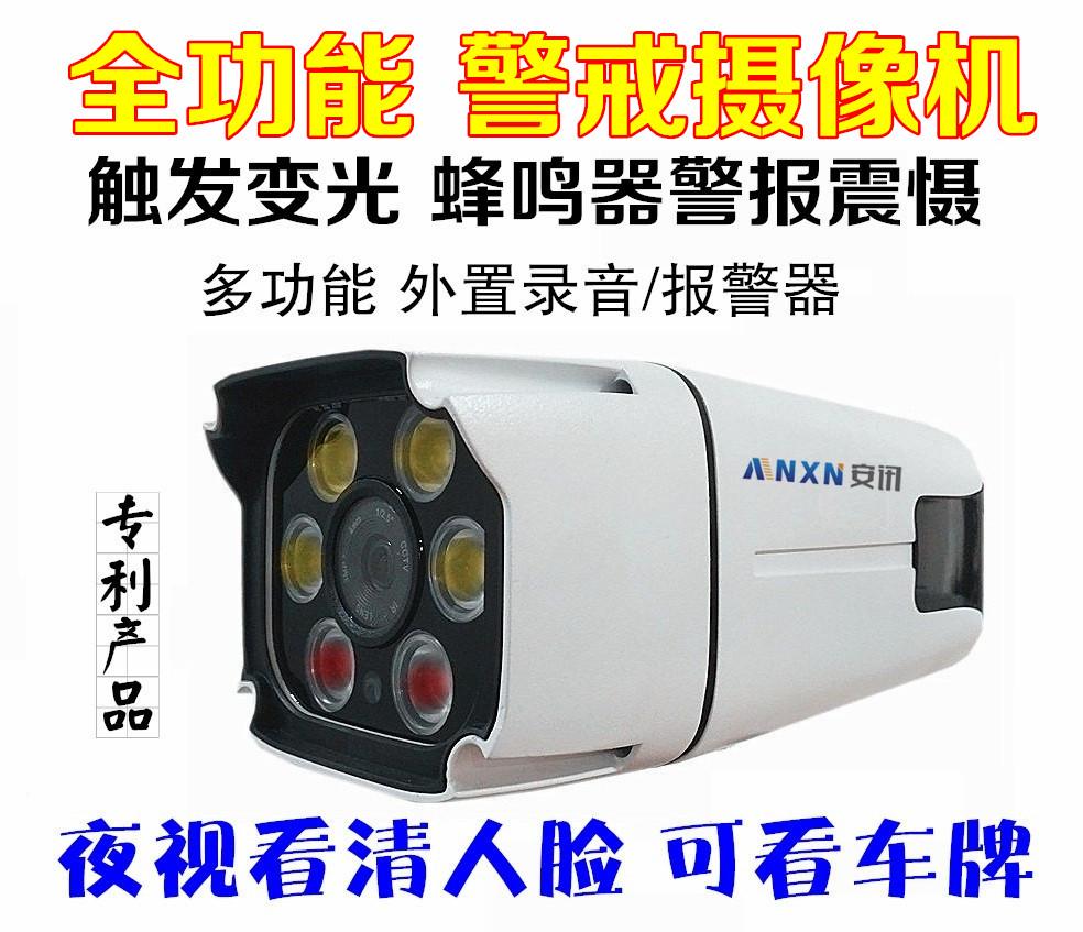 IPC数字网络摄像头 双光源全彩监控器移动侦测报警高清看车牌人脸