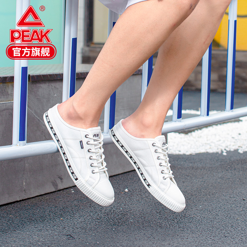 Peak state canvas shoes, small white shoes, official flagship store, new breathable and easy to wear couples half slippers in summer
