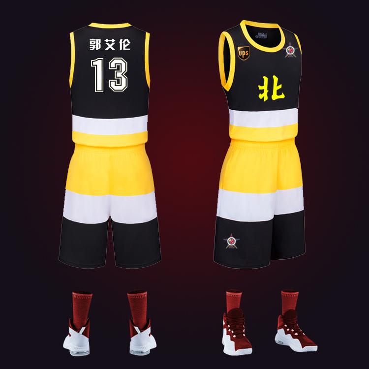 cba全明星篮球服套装男子定制球衣(用1元券)